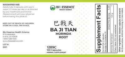 Ba Ji Tian