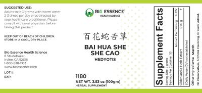 Bai Hua She She Cao