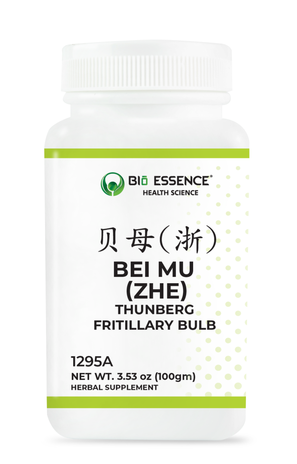 Bei Mu (Zhe)