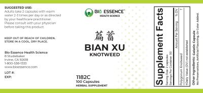 Bian Xu