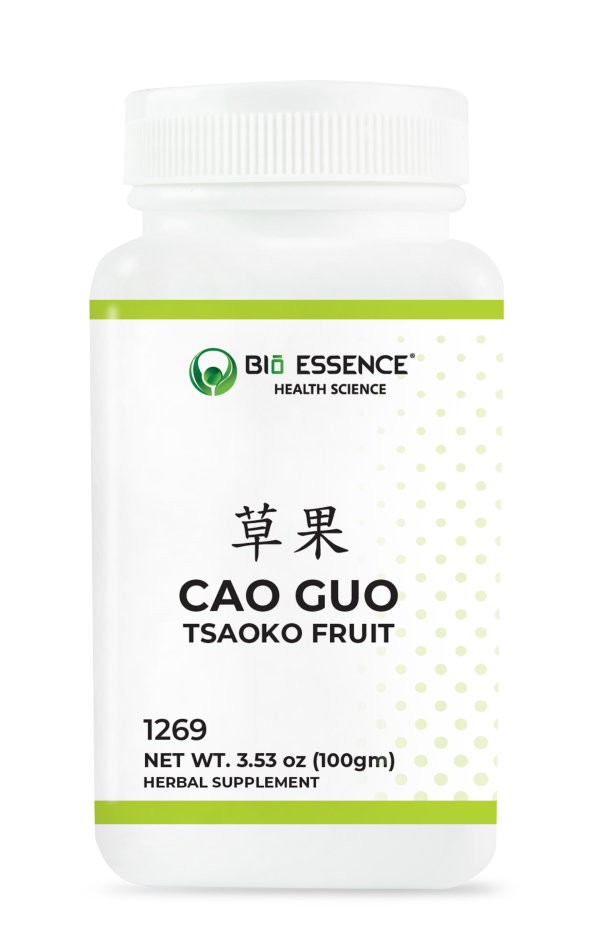 Cao Guo