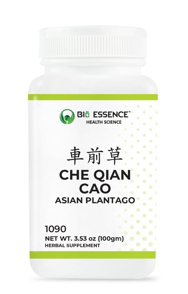 Che Qian Cao
