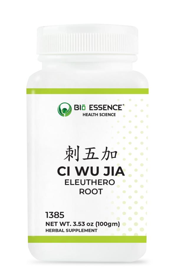 Ci Wu Jia