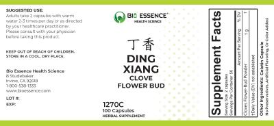 Ding Xiang