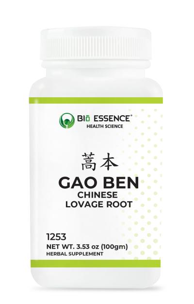 Gao Ben