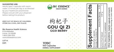 Gou Qi Zi