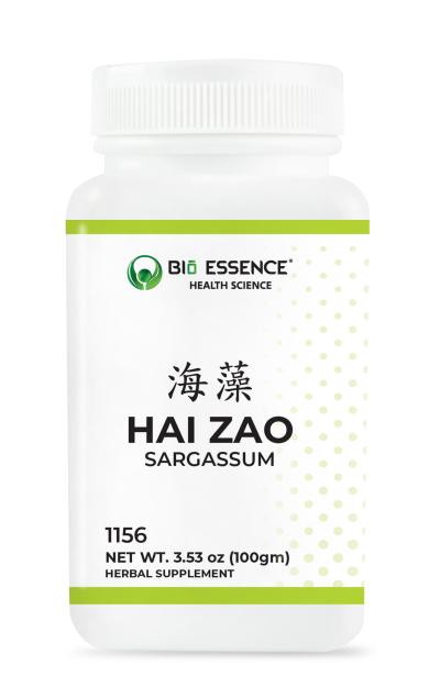 Hai Zao