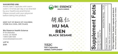 Hu Ma Ren