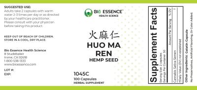 Huo Ma Ren