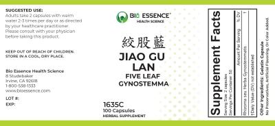 Jiao Gu Lan