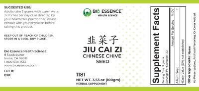 Jiu Cai Zi