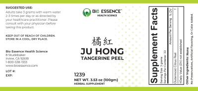 Ju Hong