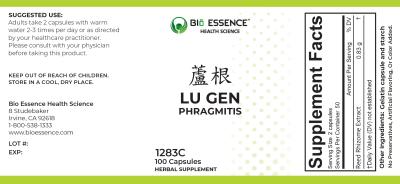 Lu Gen