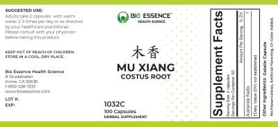 Mu Xiang
