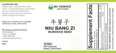 Niu Bang Zi