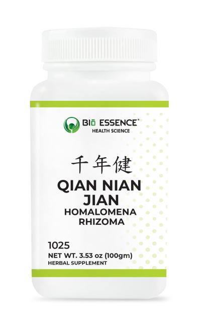 Qian Nian Jian