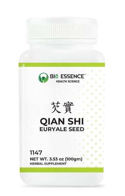 Qian Shi