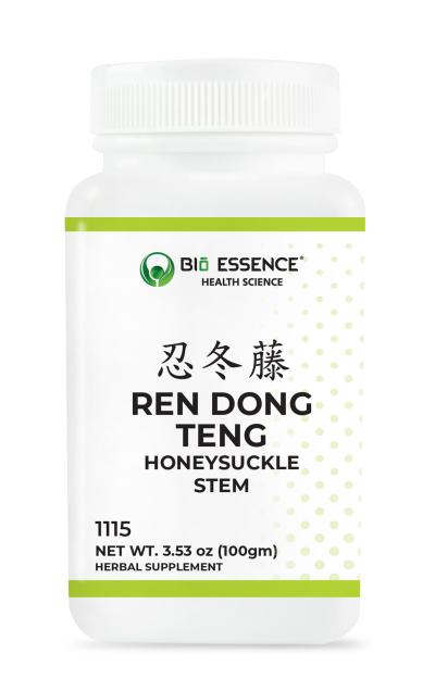 Ren Dong Teng