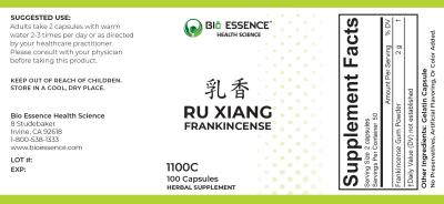 Ru Xiang