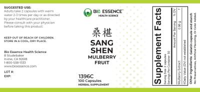 Sang Shen