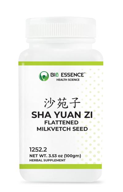 Sha Yuan Zi