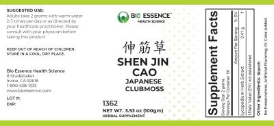 Shen Jin Cao
