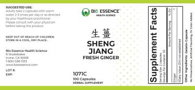 Sheng Jiang