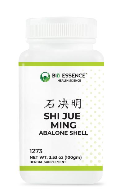Shi Jue Ming