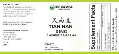 Tian Nan Xing