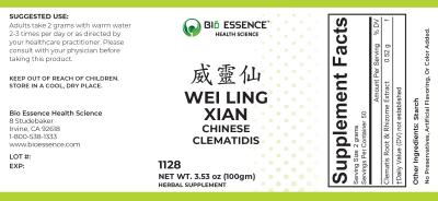 Wei Ling Xian
