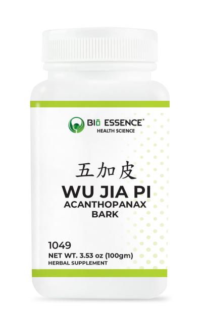 Wu Jia Pi