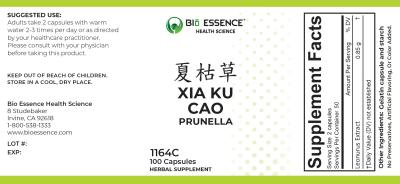Xia Ku Cao