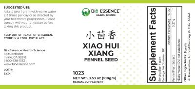Xiao Hui Xiang