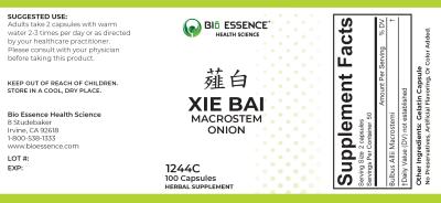 Xie Bai