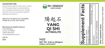 Yang Qi Shi