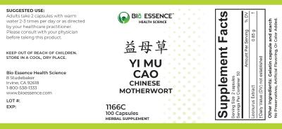 Yi Mu Cao