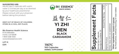 Yi Zhi Ren