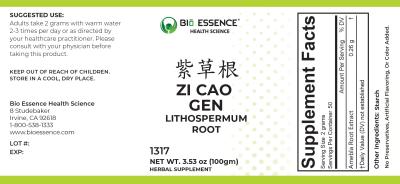 Zi Cao Gen
