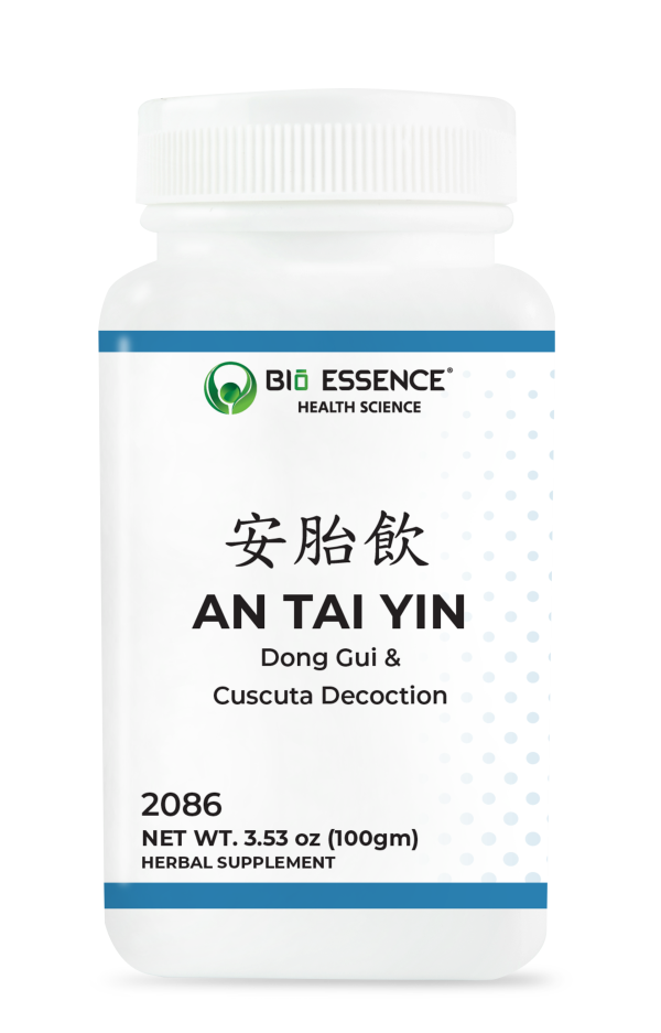 An Tai Yin