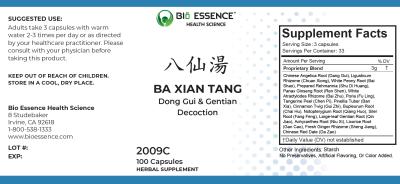 Ba Xian Tang