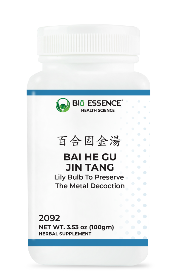 Bai He Gu Jin Tang