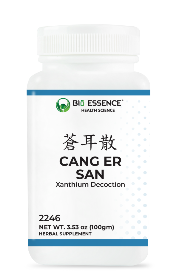 Cang Er San