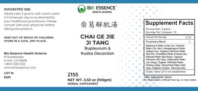 Chai Ge Jie Ji Tang