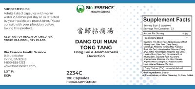 Dang Gui Nian Tong Tang