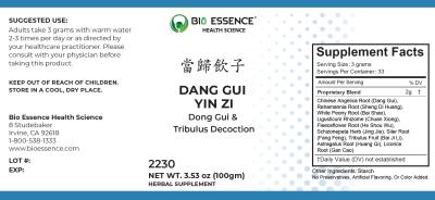 Dang Gui Yin Zi