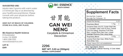 Gan Wei Neng