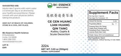 Ge Gen Huang Lian Huang Qin Tang