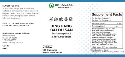 Jing Fang Bai Du San