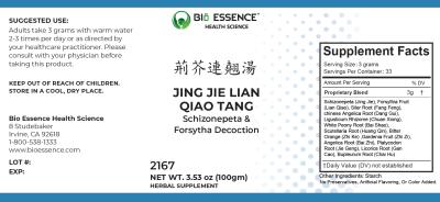 Jing Jie Lian Qiao Tang