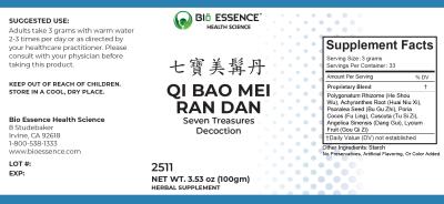 Qi Bao Mei Ran Dan